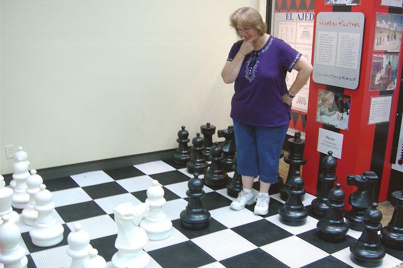Большие садовые шахматы
